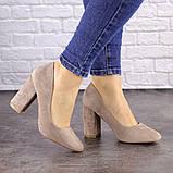 Туфли женские Nutella бежевые на каблуках 1471 (37 размер), фото 3
