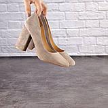 Туфли женские Nutella бежевые на каблуках 1471 (37 размер), фото 9