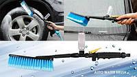 Щетка с насадкой для шланга Auto Water Brush
