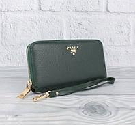 Шкіряний жіночий гаманець на блискавці марсала Prada 3002-14, фото 1