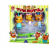 Игровой набор Три Кота PS660, фото 2
