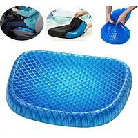 Гелевая ортопедическая подушка для сидения Egg Sitter + чехол