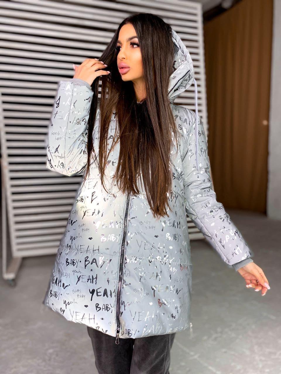 Женская  теплая рефлективная куртка  с капюшоном светодиодная