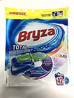 Капсули для прання Bryza Lanza Vanish 2в1 ( для кольорової), 42 шт