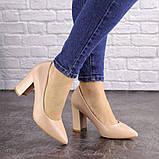 Туфли женские на каблуке бежевые Brandy 1626 (37 размер), фото 2