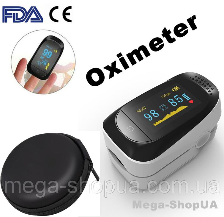 Пульсометр оксиметр на палец с чехлом Oximeter S321WBP. Пульсоксиметр. Измеритель пульса. Измеритель кислорода