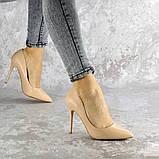 Туфли женские на каблуке бежевые Fleetwood 2367 (36 размер), фото 2
