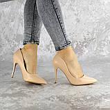 Туфли женские на каблуке бежевые Fleetwood 2367 (36 размер), фото 3