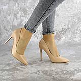 Туфли женские на каблуке бежевые Fleetwood 2367 (36 размер), фото 4