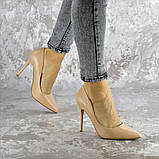 Туфли женские на каблуке бежевые Fleetwood 2367 (36 размер), фото 5