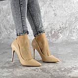 Туфли женские на каблуке бежевые Fleetwood 2367 (36 размер), фото 6