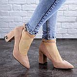 Женские пудровые туфли на каблуке Ramona 2052 (38 размер), фото 6