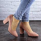 Туфли женские на каблуке розовые Beans 2131 (36 размер), фото 3