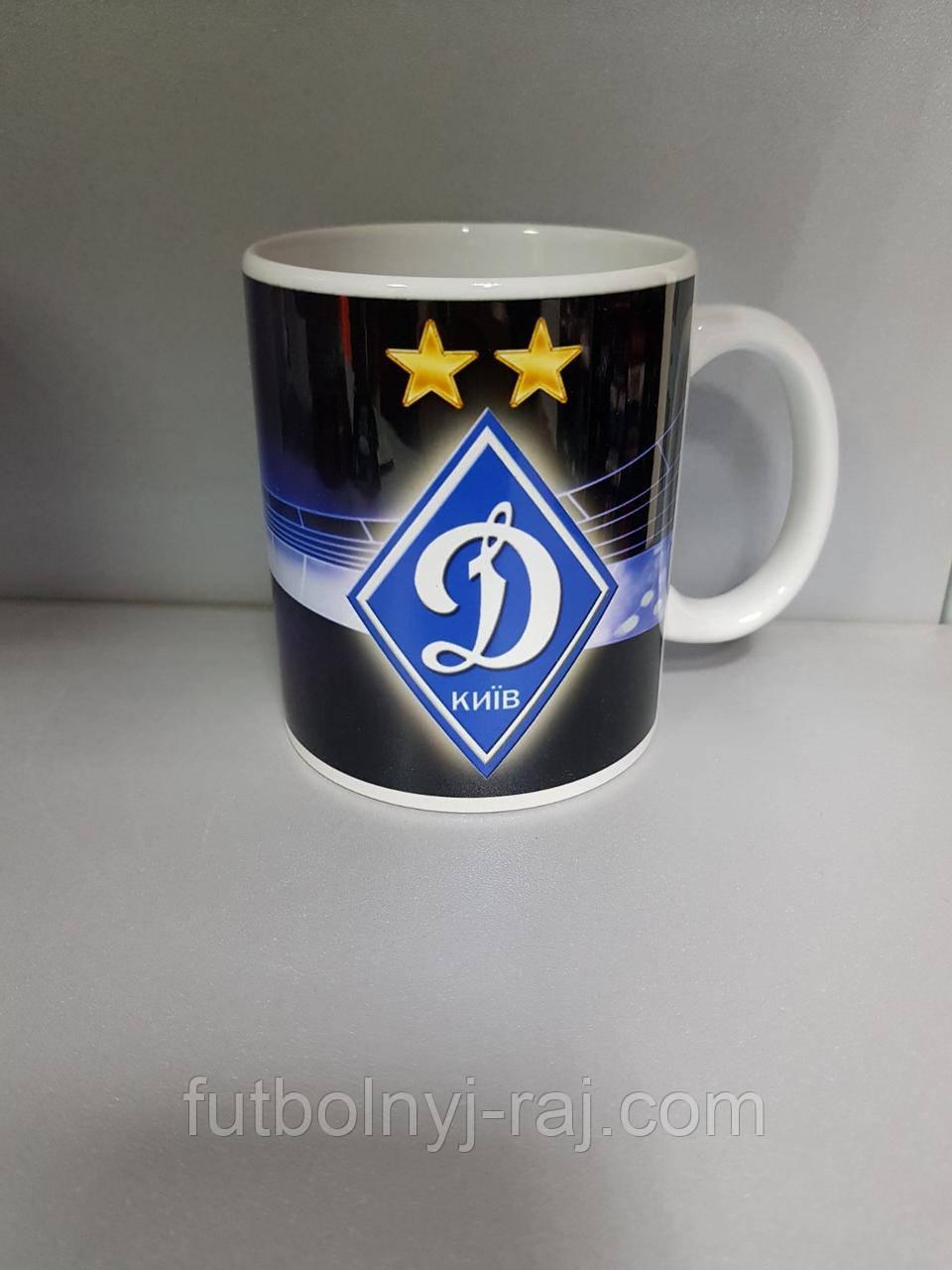 Чашка чайная футбольная с изображением FC Динамо Киев
