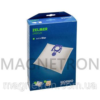 Комплект мешков ZMB02K WORWO (4 шт) для пылесосов Zelmer \ Bosch