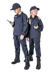 Костюм детский Полицейский для мальчиков и девочек цвет тёмно-синий