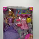 Кукла Defa Lucy Принцесса с короной и 3 сменных наряда 8269, фото 3