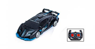 Машинка Lamborghini на пульте управления 96-4A Синяя