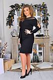 Модне жіноче плаття,розміри:44,46,48,50,52,54., фото 5