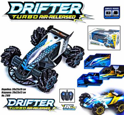 Машинка-багги Drifter Turbo Z109 машинка на радиоуправлении с эффектом дыма Темно-синий