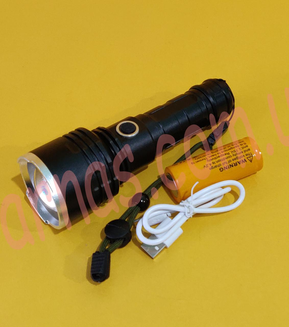 Аккумуляторный фонарь BL-531-P90