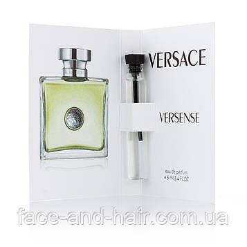 Versace Versense - Sample 5ml