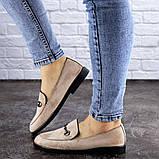 Женские туфли бежевые Fido 1984 (36 размер), фото 5