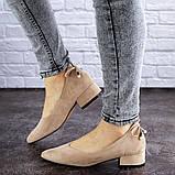 Женские туфли бежевые Tippy 2028 (36 размер), фото 2