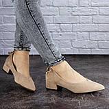 Женские туфли бежевые Tippy 2028 (36 размер), фото 3