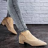Женские туфли бежевые Tippy 2028 (36 размер), фото 4
