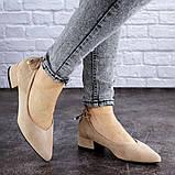 Женские туфли бежевые Tippy 2028 (36 размер), фото 5
