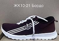 Кроссовки женские на шнуровке KG оптом