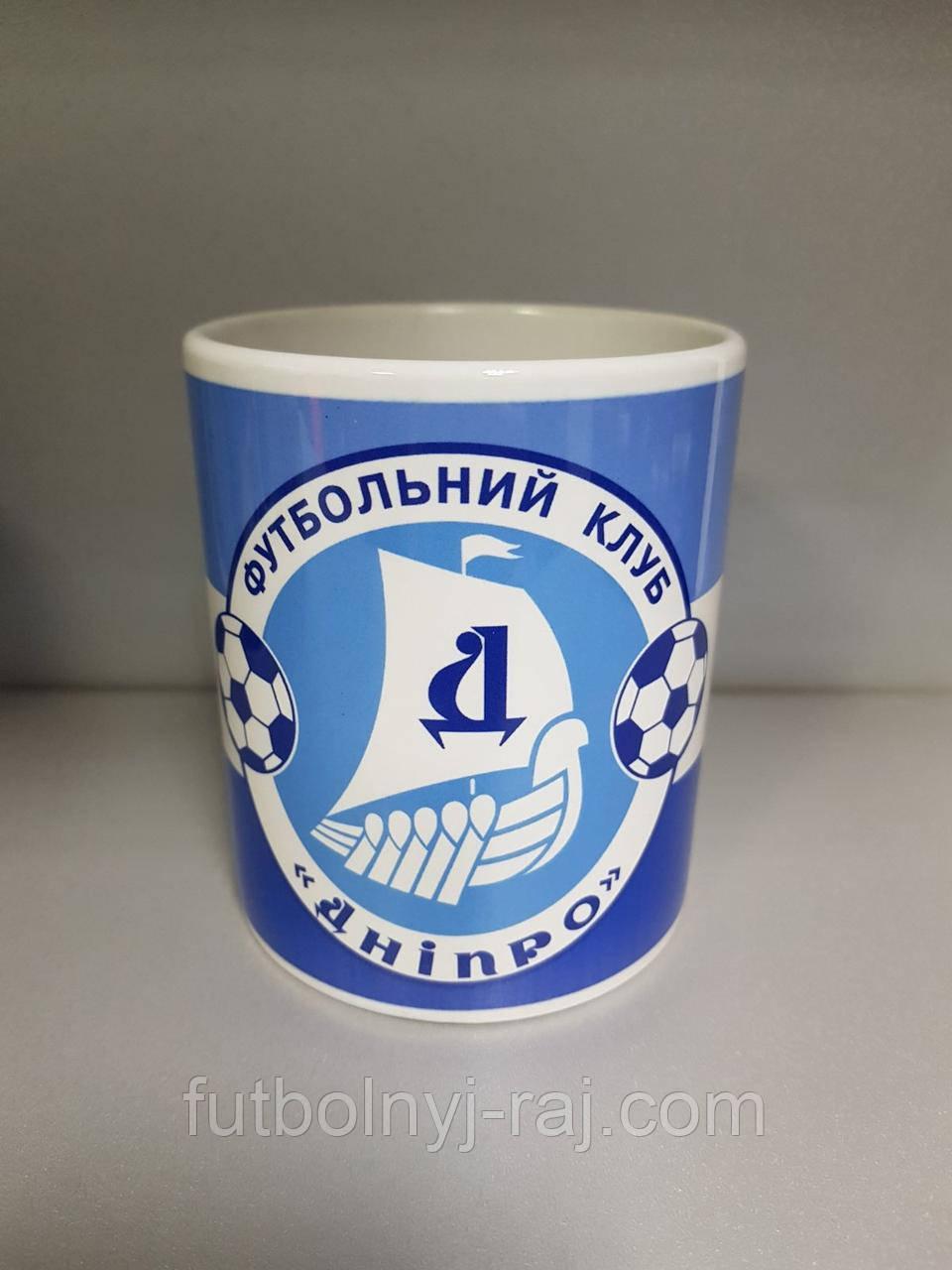 Чашка чайная с изображением ФК Днепр