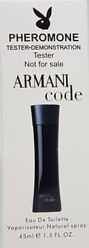 Тестер Armani Black Code 45 ml