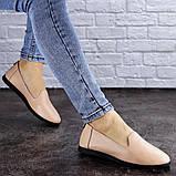 Женские туфли кожаные бежевые Fletcher 1954 (36 размер), фото 5