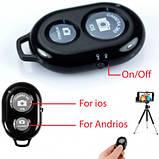 Набор LifeHack для TikTok MJ26 Rgb 26 см c штативом 2 м и Bluetooth кнопкой для телефона, фото 4