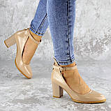 Женские туфли на каблуке бежевые Curly 2199 (36 размер), фото 9