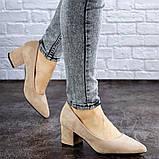 Женские туфли на каблуке бежевые Pebbles 2015 (38 размер), фото 4