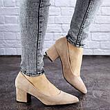 Женские туфли на каблуке бежевые Pebbles 2015 (38 размер), фото 5