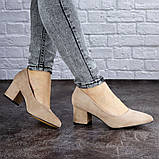 Женские туфли на каблуке бежевые Pebbles 2015 (38 размер), фото 6