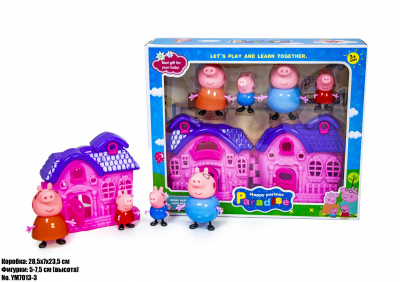 Toys 1839964485