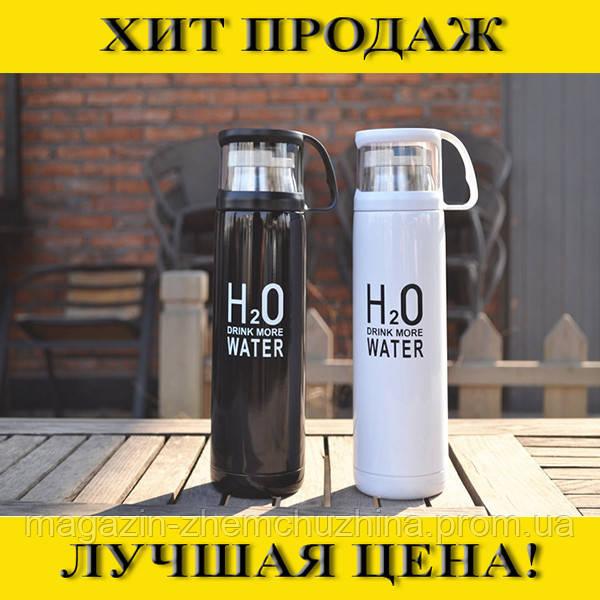 Sale! Термос H2O 4784 500ml - черная и белая