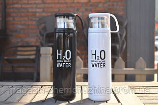 Sale! Термос H2O 4784 500ml - черная и белая, фото 2