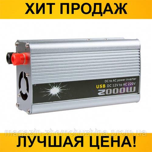 Sale! Преобразователь напряжения, инвертор 2000W . Повреждена упаковка