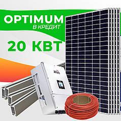 "Солнечная электростанция на 20 кВт в кредит под Зеленый тариф ""ОПТИМУМ"""