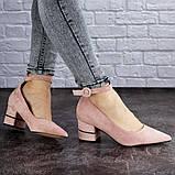 Женские туфли на каблуке розовые Tease 2027 (36 размер), фото 6