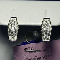 Серебряные серьги с белым цирконием сс 14