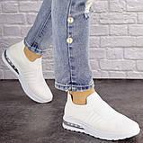 Женские белые кроссовки Lambert 1524 (36 размер), фото 2