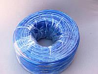Бензошланг синий 6mm (1 бухта 20 метров)