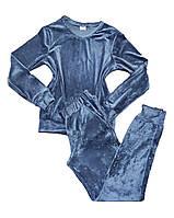 Плюшевый велюровый костюм для дома и улицы - Небесная гладь